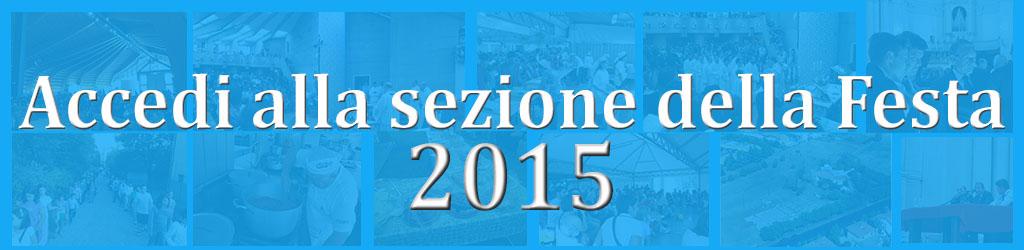 LinkFesta2015
