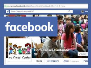 facebook CCC